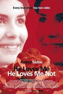 He_loves_me_he_loves_me_not
