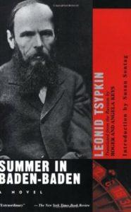 summer-in-baden-baden-leonid-tsypkin