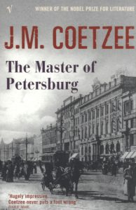 master of petersburg - coetzee