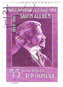 aleichem1959ro