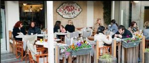 assk-cafe